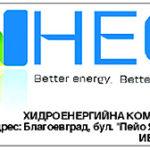 NEC-copy