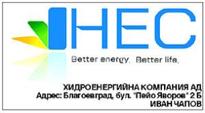 NEC-copy-300x165