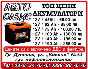 avto-oazis-copynew